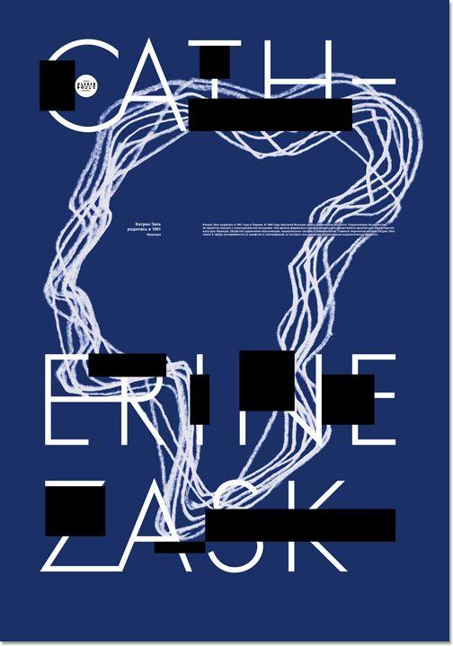 Sphère du design. Catherine Zask