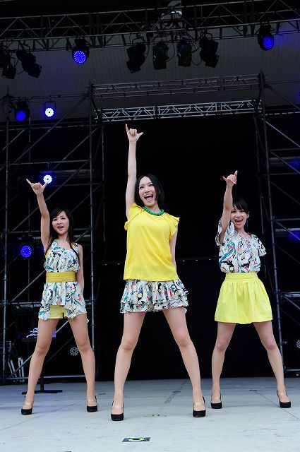 Perfume Live