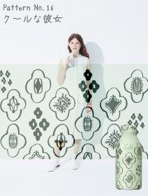 「No.16 クールな彼女」デザインの写真