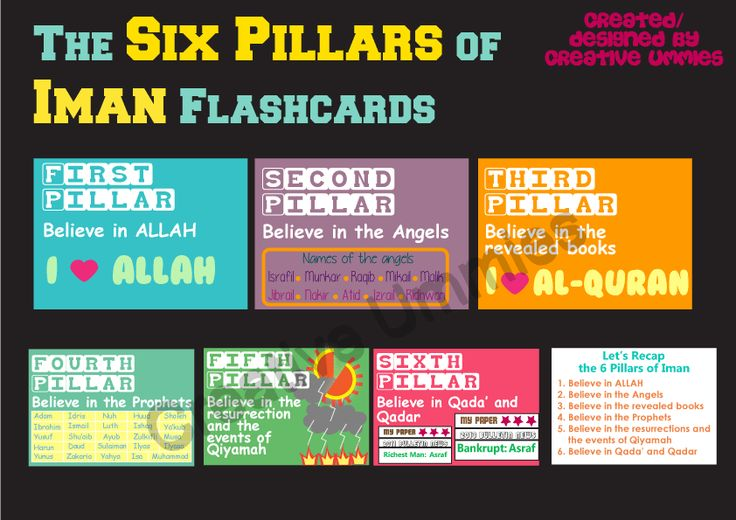 Islamic plays for adults