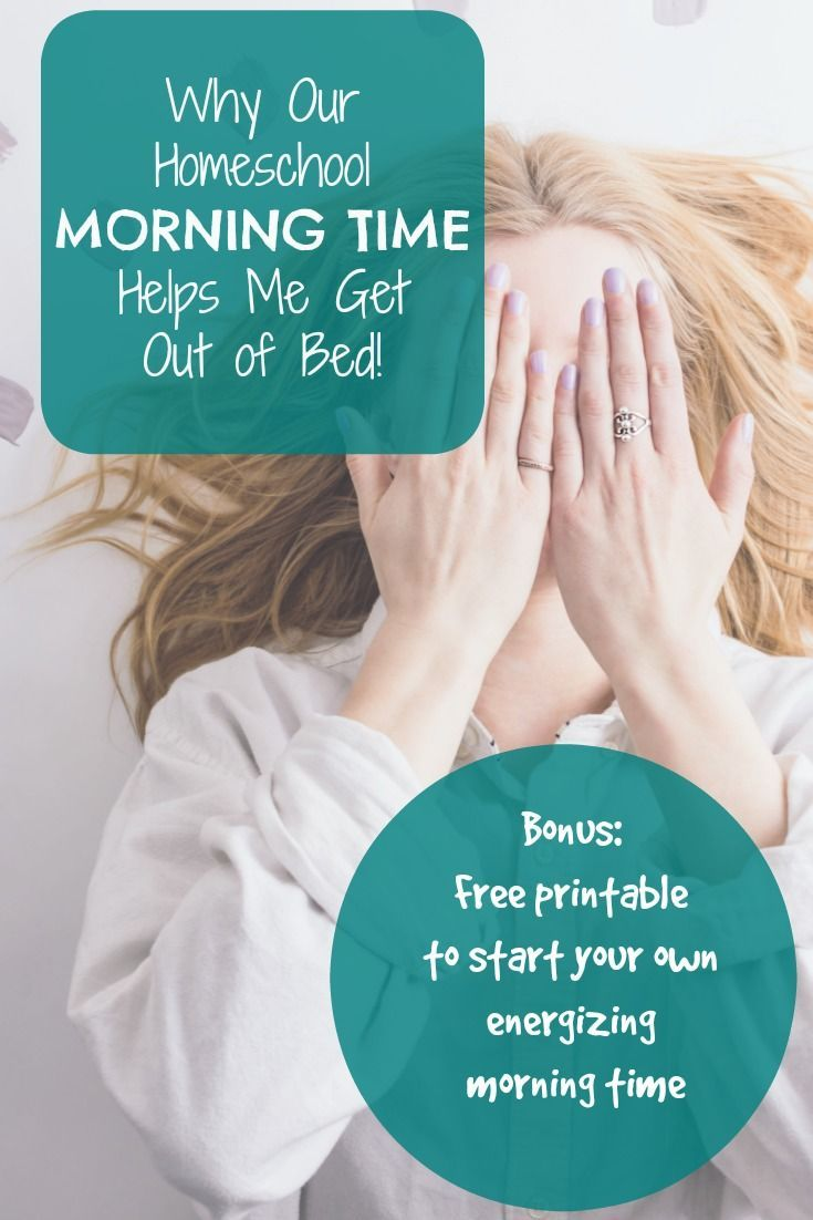 Why our homeschool morning time helps me get out of bed and how it can help you too! Bonus: free printable to start your own energizing morning time.