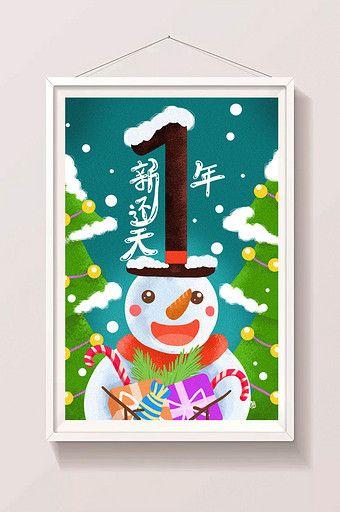 green minimalistic flat christmas new year countdown illustrationpikbest templates