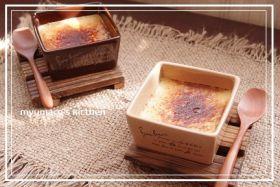 「クレームブリュレ」みゅまこ | お菓子・パンのレシピや作り方【corecle*コレクル】
