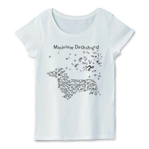 タイポダックスフント | デザインTシャツ通販★文字が集まって出来たアートなダックスフンドのシルエットデザインのレディースTシャツ★女の子らしいボディラインが出るTシャツにアートなタイポグラフィーのデザインはお洒落でクリエイティブなイメージです。ダックスフンドグッズが好きな方犬好きな方や変わったデザインtシャツが好きな方におすすめ★他の雑貨はトートバッグ等もあります。 #ミニチュアダックスフンド