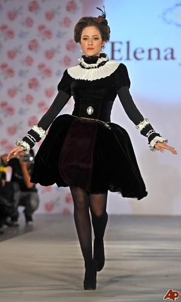 Late Baroque Fashion Inspiration