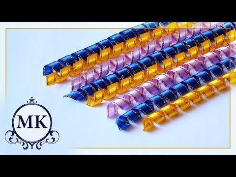 Канзаши Пышные белые банты из лент на 1 сентября в школу мастер класс DIY - YouTube