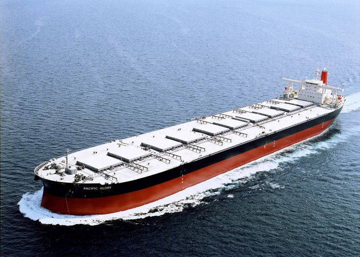 Oil Tanker: MT Pacific Glory