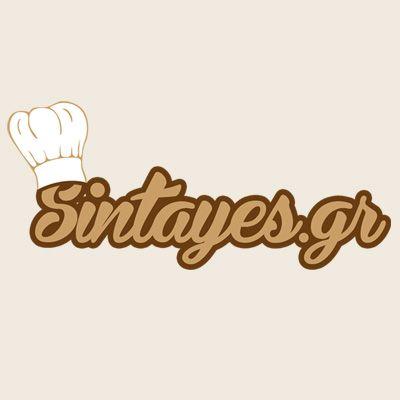 Συνταγές - Sintayes.gr | Συνταγές της μαμάς - Ελληνική μεσογειακή κουζίνα