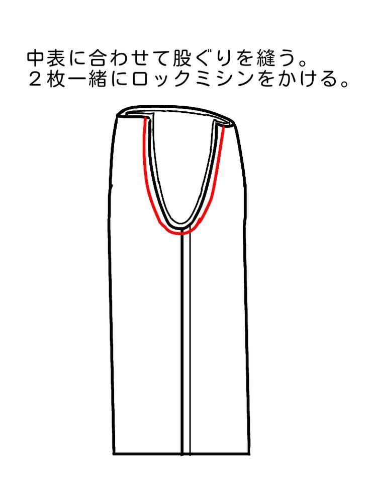簡単ワイドパンツの作り方です。 ウエストゴムで、着るのも縫うのも楽ちん!1日で完成します。 イージーパンツ、ガウチョパンツとも言えそうな形です。 ★他にもワンピースなどの無料型紙あります → 無料型紙のまとめページ サイズ ★身長165cm...