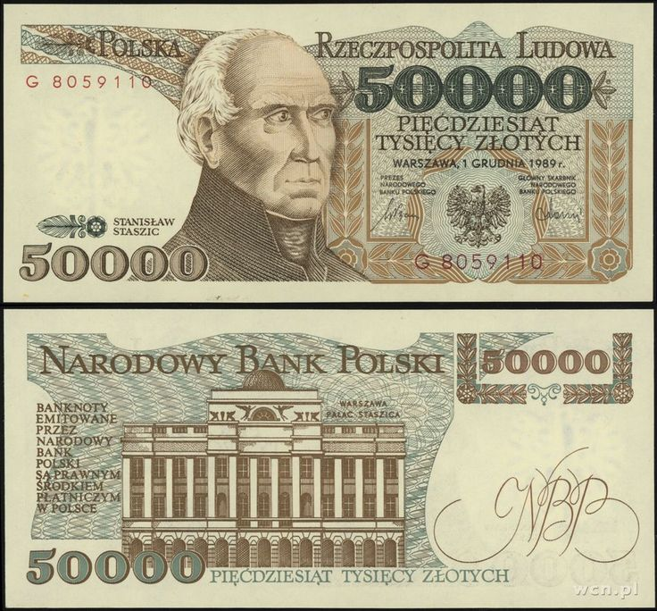 1974 series Polish 50000-złoty banknote featuring Stanisław Staszic and the coat of arms of Poland on the obverse side, and the Staszic Palace in Warsaw on the reverse side.