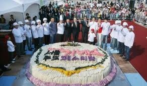 Worlds biggest cake!