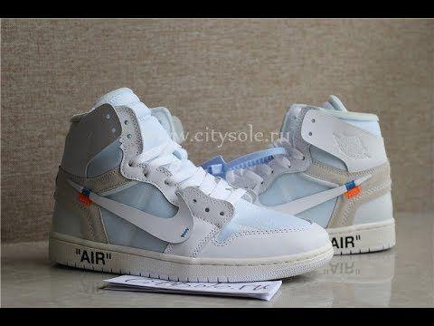 premium selection 22768 7b72f PK God Nike X Off White Air Jordan 1 Triple White Retail ...