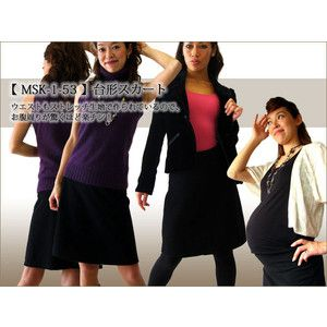 【MSK-1-53】台形スカートM~L向き フォーマル ウエア 結婚式 入学式 卒業式 ファッション 美脚 マタニティ 社交ダンス 衣装