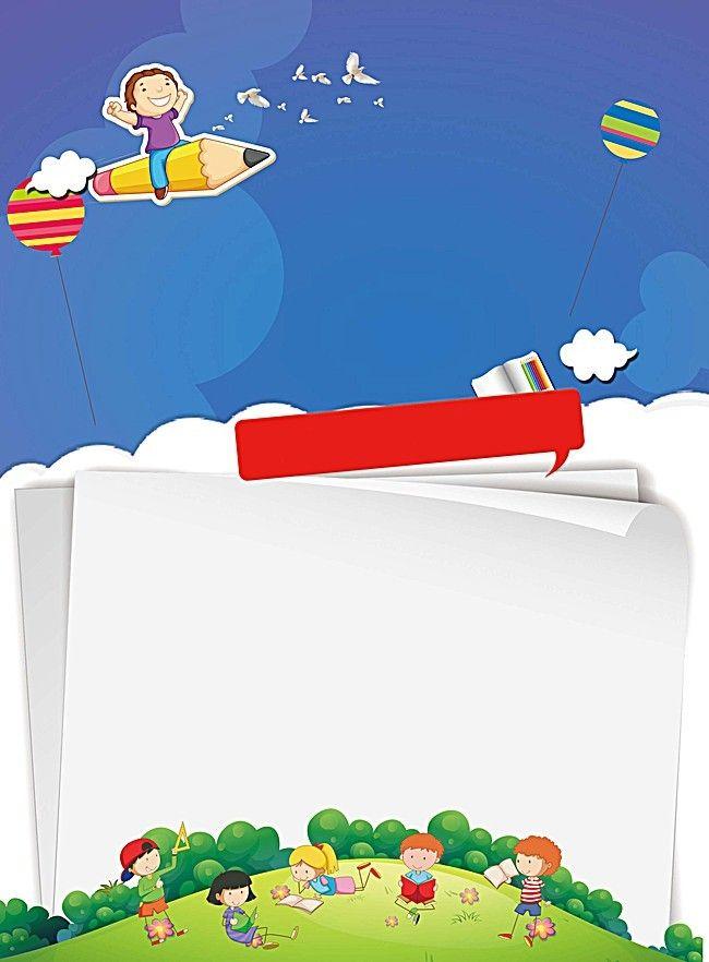 Experiencia Docente De Dibujos Animados Carteles De La Escuela Caratula Para Ninos Caratulas Escolares