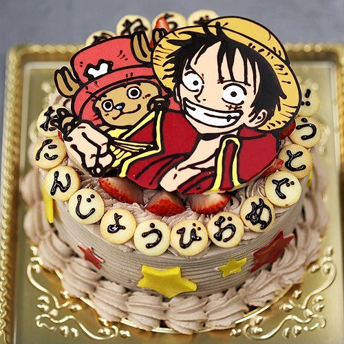 Japanese Anime Cake Ideas