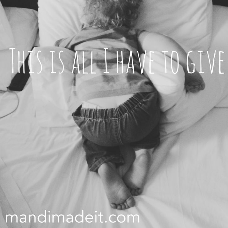 This is all I have to give | mandimadeit