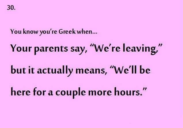 Greeks can't just get up and go