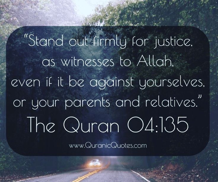Justice And Peace Quotes: 1000+ Hijab Quotes On Pinterest