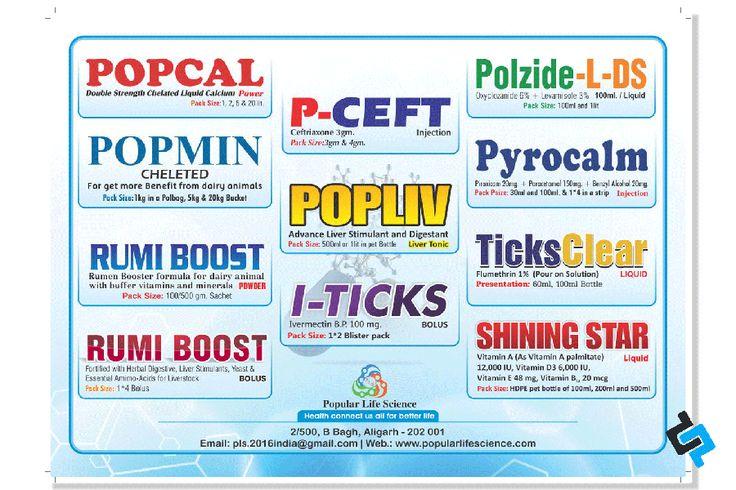 Pharma stickers printing solan