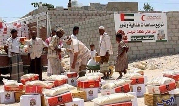 الهلال الأحمر توز ع وجبات إفطار الصائم على الأسر المحتاجة في حضرموت Tableware