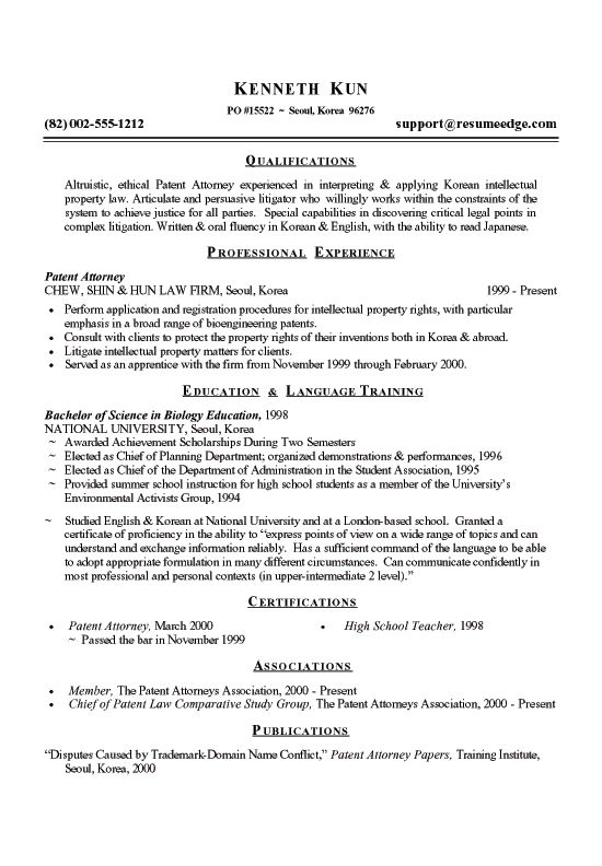 Professional resume writing service for lawyers