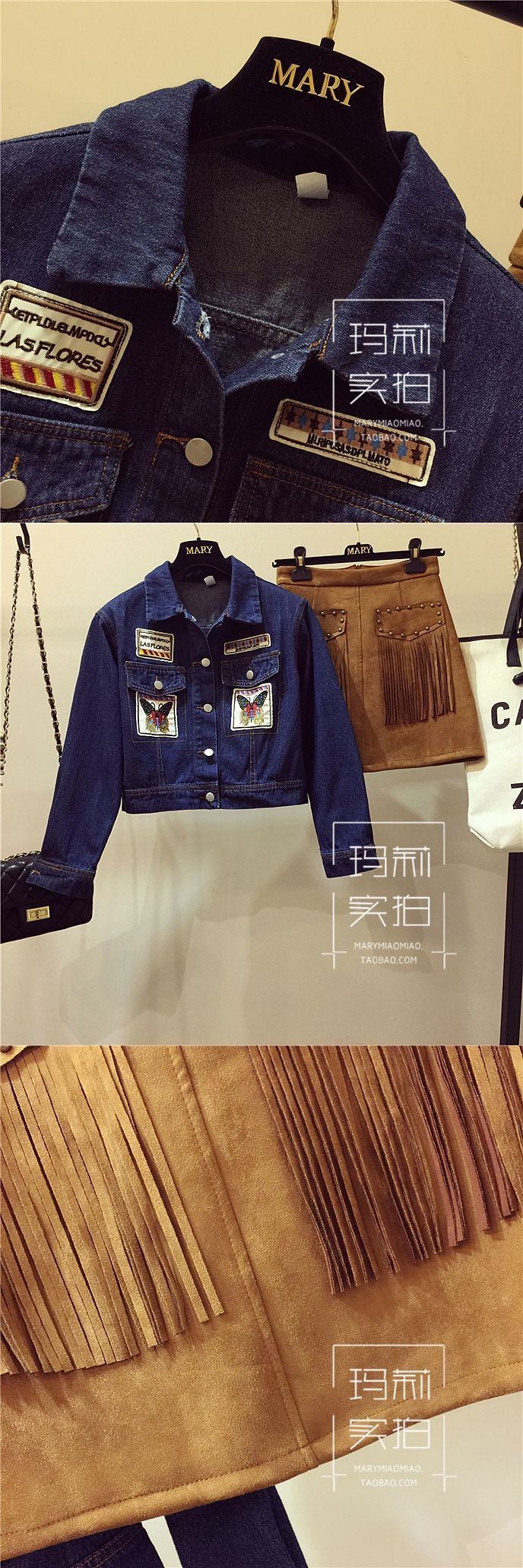 European Style Autumn Outfit 2017 Women Fashion Embroidered Jeans Coat + Tassels Package Hip Skirt Suits Students Cool 2 Pieces