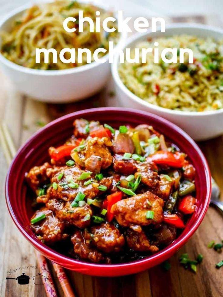 Chicken manchurian recipe dry restaurant style