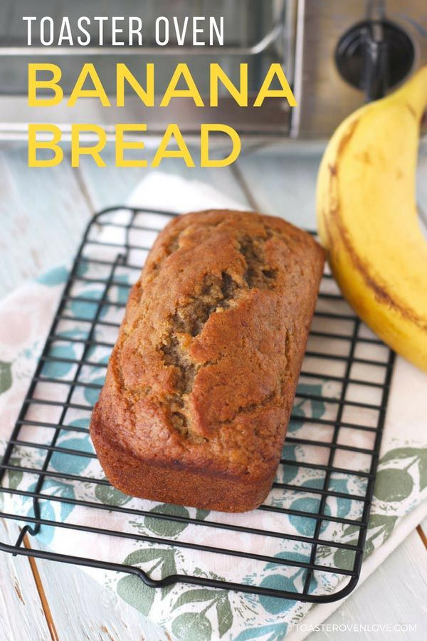 Petite Whole Grain Banana Bread. A toaster oven-sized quick bread recipe made with bananas, spelt flour, molasses and sweetened with coconut sugar.