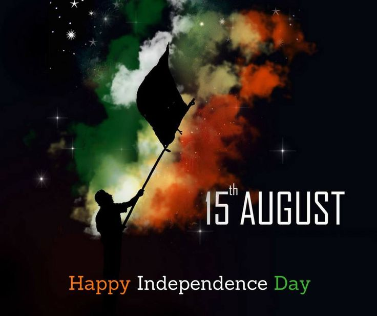 Happy Independence Day Quotes And Images 2017