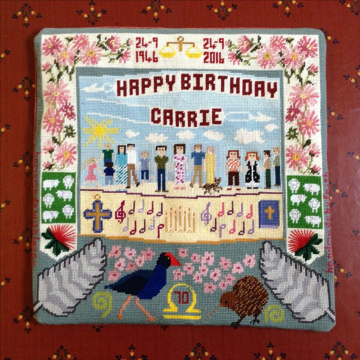 Customised cushion, stitched for Carrie, on her Big Birthday
