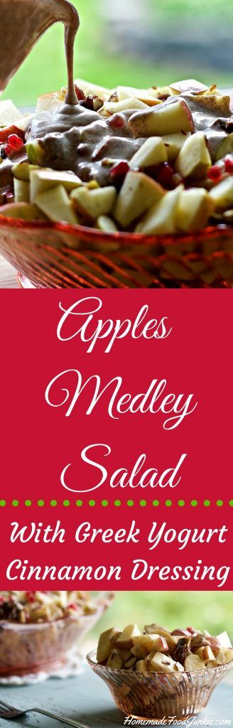 Apples Medley Salad is a healthy, nutritionally Balanced, High-Fiber, Low-Sodium, Vegetarian salad full of interesting flavors. Fresh Fuji Apples and sweet Medjool dates combine with juicy Pomegranate seeds, Greek Yogurt Cinnamon dressing and sliced almonds for a flavorful, colorful, delicious salad.