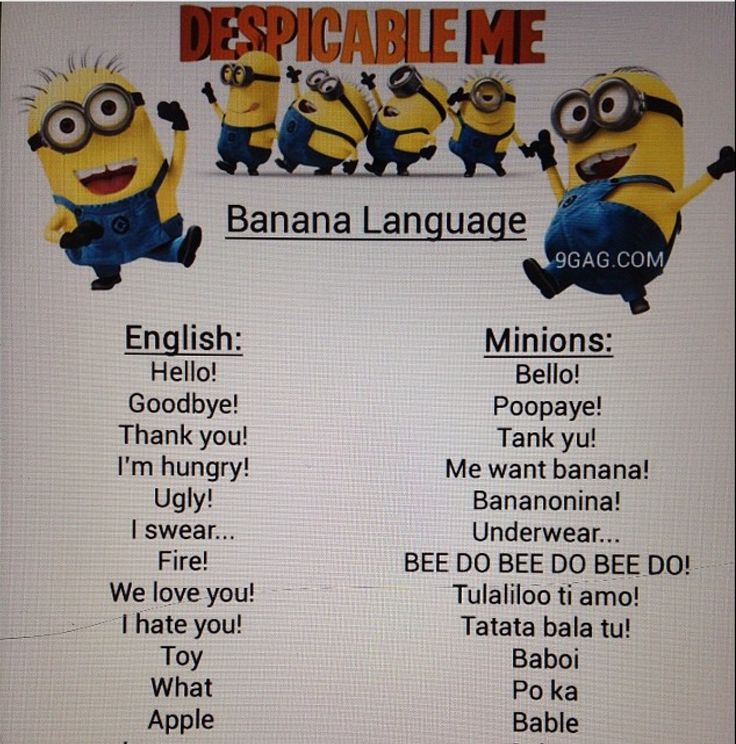 Banana language