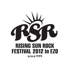 RISING SUN ROCK FESTIVALのロゴ:フェスの楽しさ | ロゴストック