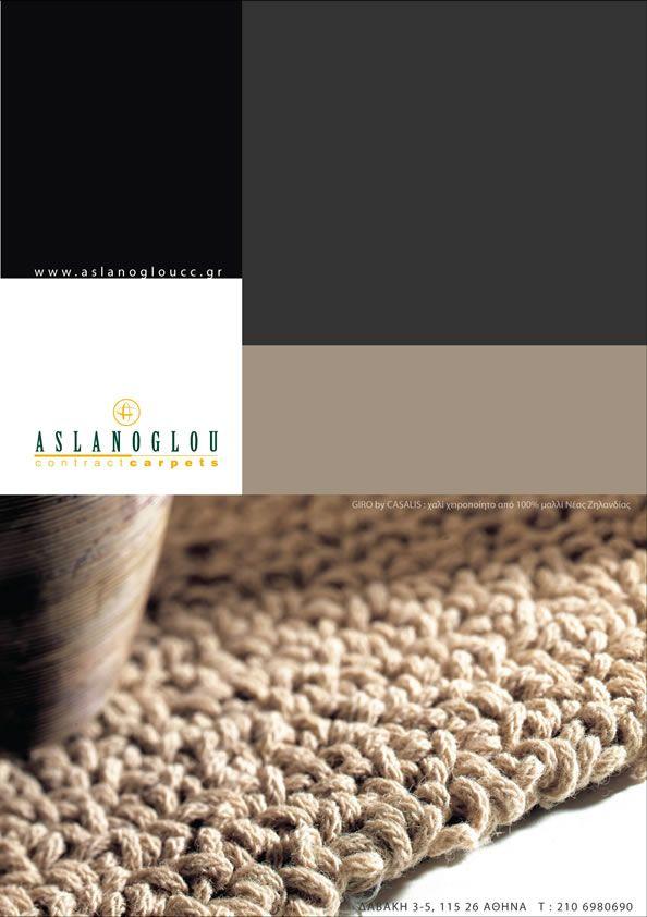 Campaign 2009 Maison & Decoration Vima Deco