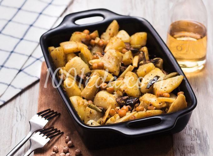 Картофельное карри с нутом и баклажанами, запеченное в духовке