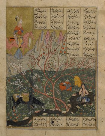 Khamsa (Quintet) by Nizami (d.1209) circa 1560 Safavid period  Opaque watercolor, ink, and gold on paper H: 32.7 W: 20.0 cm  Shiraz, Iran  Purchase--Smithsonian Unrestricted Trust Funds, Smithsonian Collections Acquisition Program, and Dr. Arthur M. Sackler S1986.50