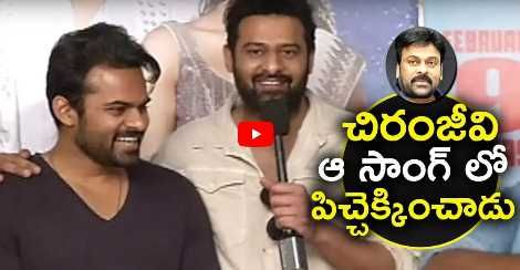 Watch:Prabhas And Sai Dharam Tej Speech At Intelligent First Song Launch