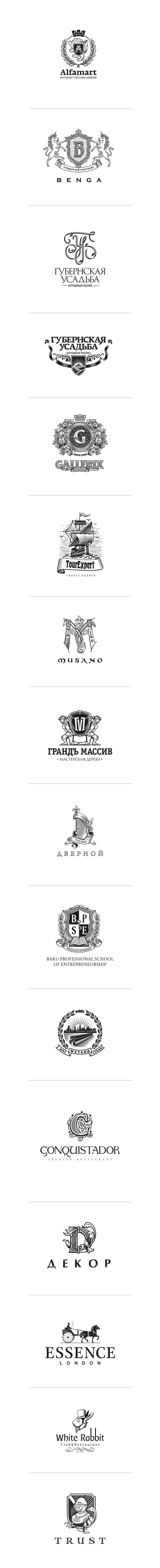 Logos in heraldic style by Alexey Markin