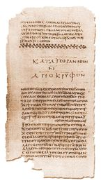 "First page of ""Gospel of Thomas"" coptic manuscript. (Photo Courtesy of the Institute for Antiquity and Christianity, Claremont Graduate University)"