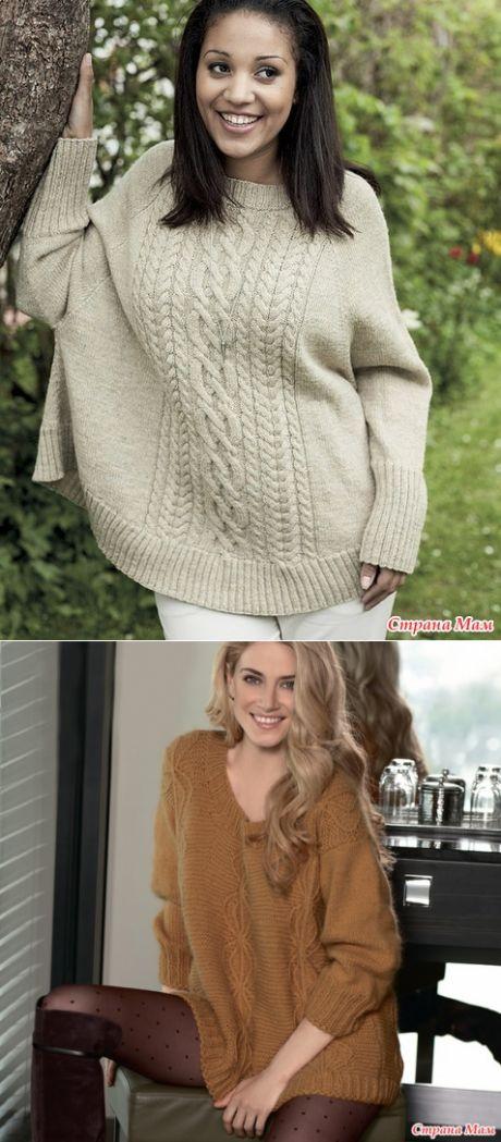 Всяко разно подборка пуловеров 2 - Страна Мам