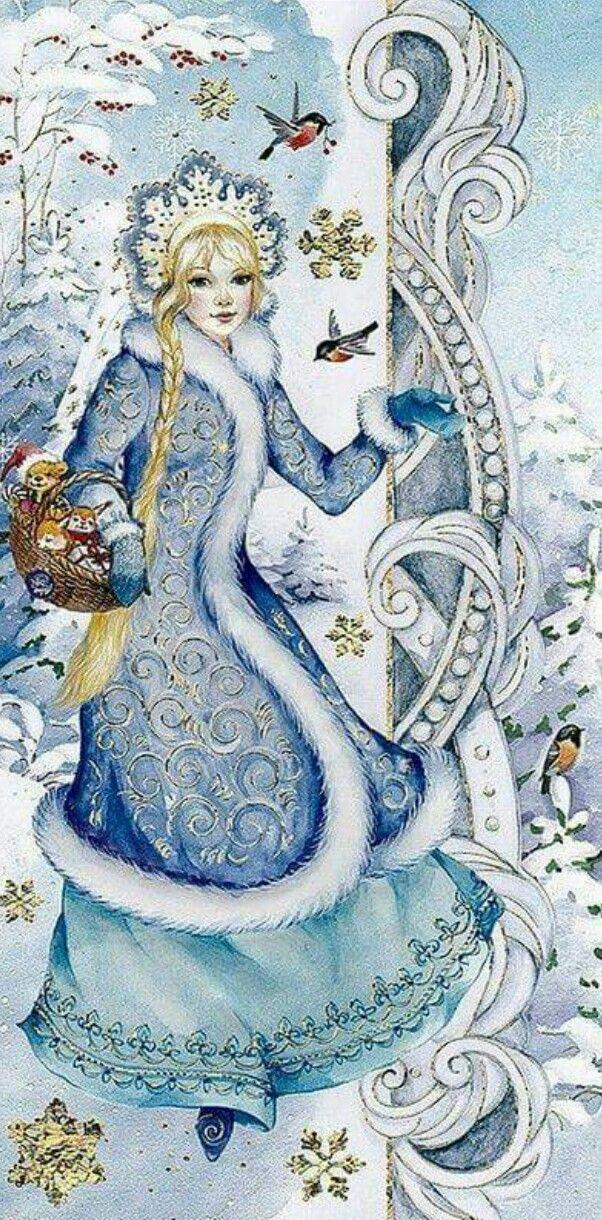 Открытки снегурочки с новым годом, раскраски
