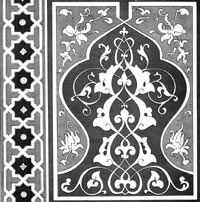 Transoxiana - Background Notes #6   Pattern in Islamic Art
