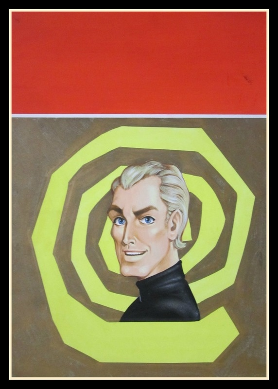 Luigi Corteggi : Alan Ford 1 Cover