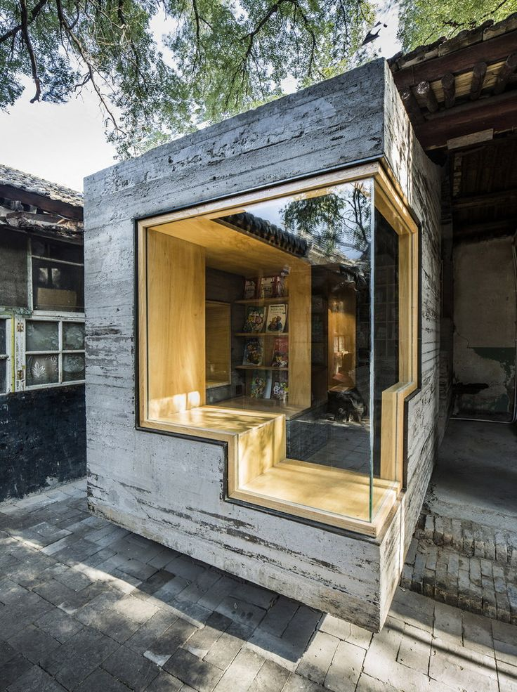 2016 Aga Khan Award For Architecture Winners Announced,Hutong Childrenu0027s  Library And Art Centre /