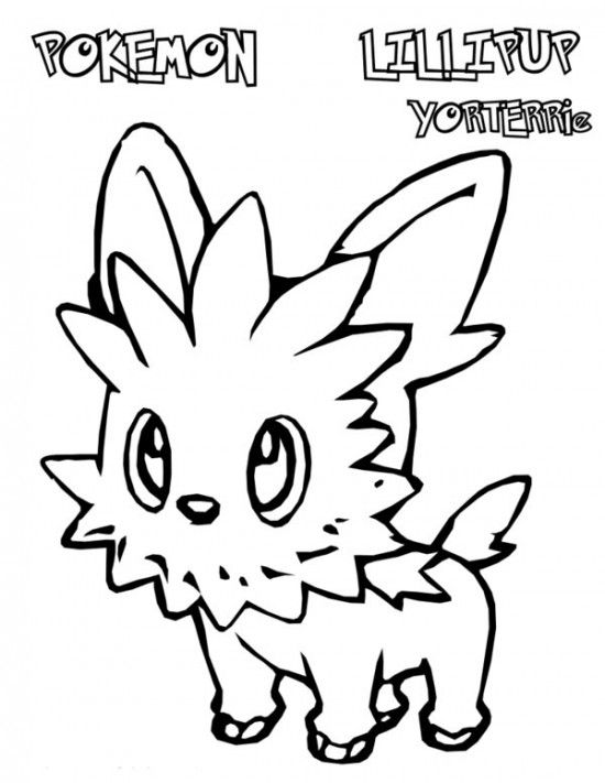 Pokemon Lillipup Coloring Pages 35 Free Black And White To Print