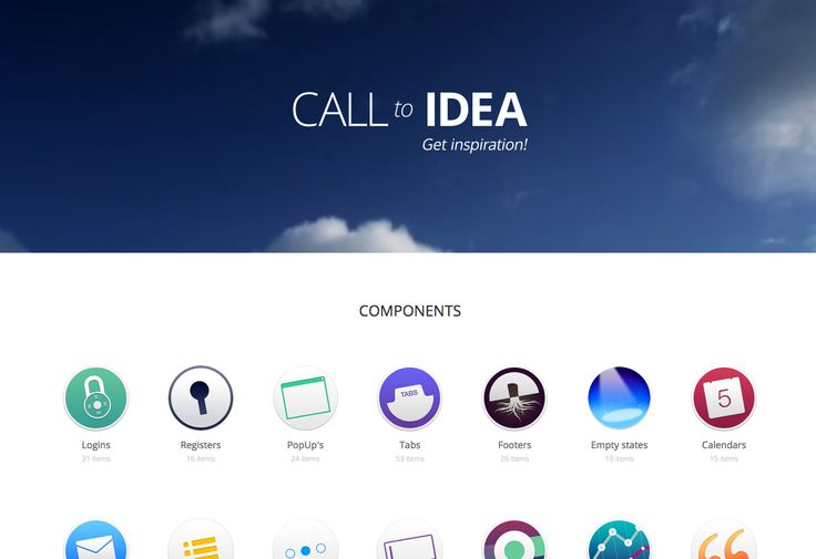 Inspiration for everything design | Call to Idea