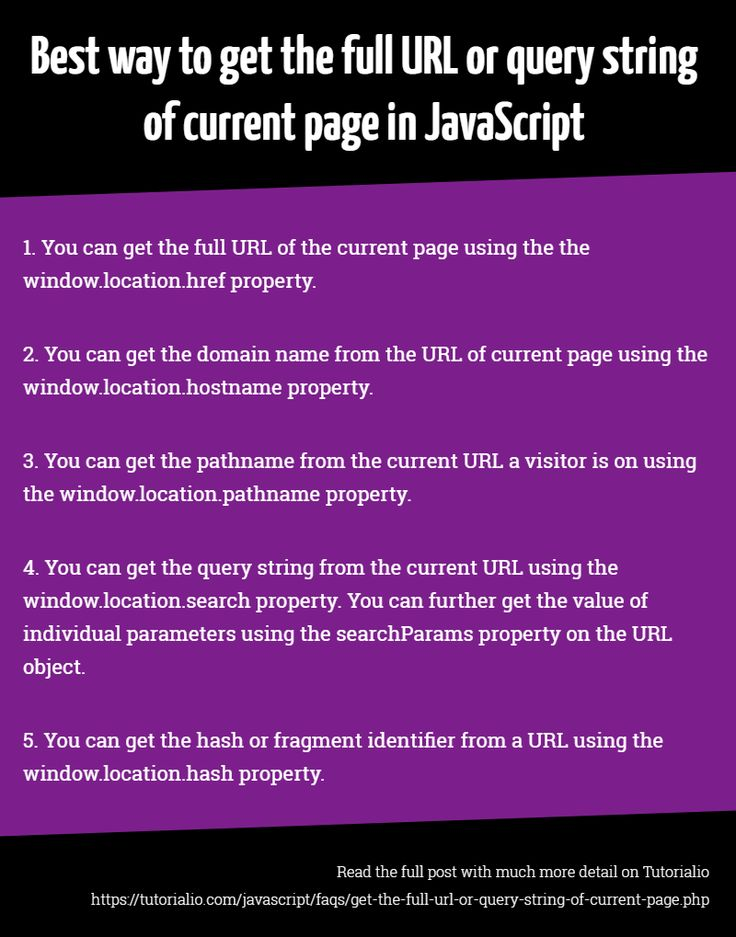 Best way to get the full URL or query string of current page in JavaScript #webdevelopment #tutorials #JavaScript #faqs