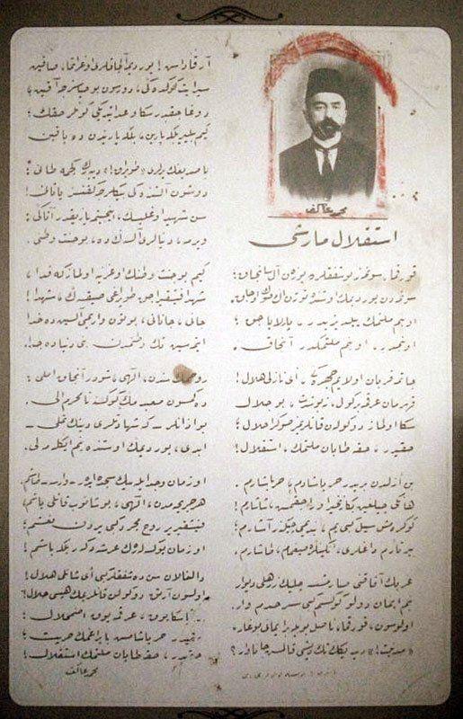 İstiklal Marşı'nın Osmanlı Türkçesi ile yazımı #MehmetAkifErsoy