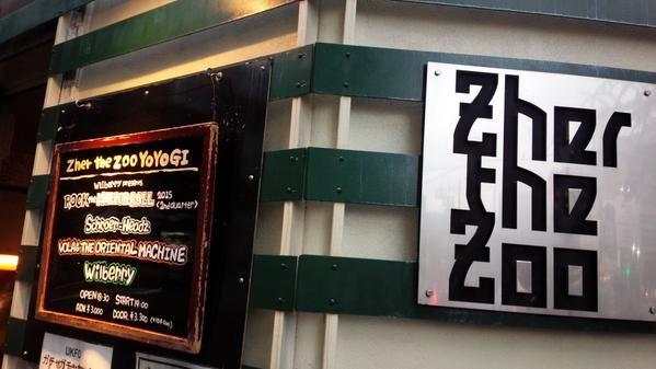 初めてのZher the ZOO。ちょっと前に知って以来行ってみたいと思っていたliveハウス。念願叶って嬉しい♪久しぶりのSchroeder-Headzにまたまたゾクゾクっと震える。文字通り、肌で感じる音。元気チャージありがとう!