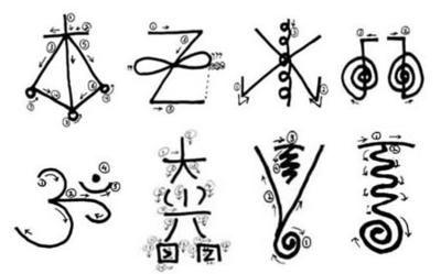angeles sellos simbolos - Buscar con Google                                                                                                                                                                                 Más